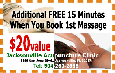 Click on the coupon to download it now and get an extra 15 minutes FREE.